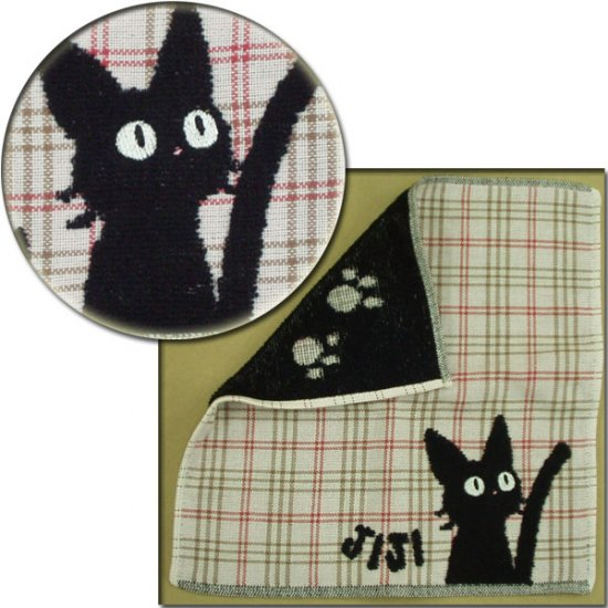 Ghibli - Kiki's - Jiji - Mini Towel - Jacquard Weave & Gauze - red (new)