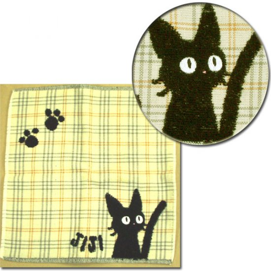 Ghibli - Kiki's - Jiji - Mini Towel - Jacquard Weave & Gauze - yellow (new)