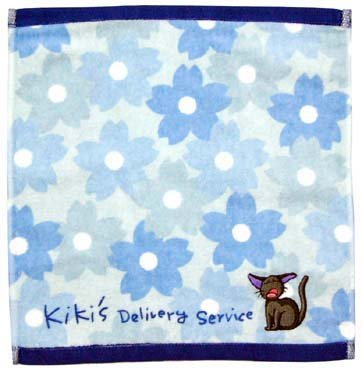 Ghibli - Kiki's - Jiji - Hand Towel - Jiji Embroidered - blue (new)