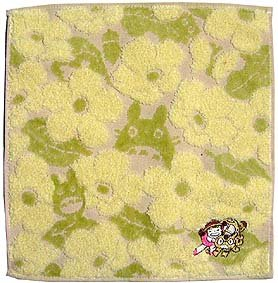 Ghibli - Totoro - Mini Towel - Nekobus & Mei Embroidered - Non Twisted Thread - kadan - yellow (new)