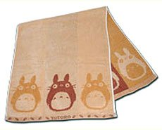 Ghibli - Totoro - Face Towel - Non Twisted Thread & Shaggy Weave & Loop - popuri - brown (new)