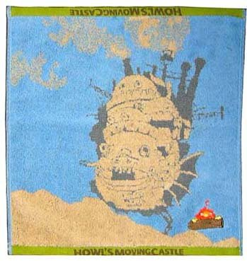 Howl's Moving Castle - Hand Towel - Calcifer Embroidered - blue (new)