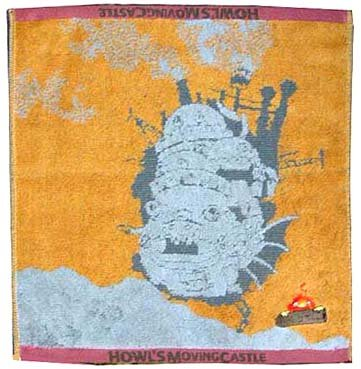 Howl's Moving Castle - Hand Towel - Calcifer Embroidered - orange (new)