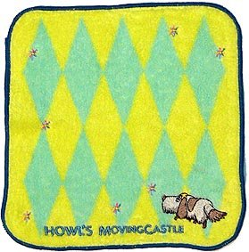 Howl's Moving Castle - Mini Towel - Heen Embroidered - yellow - sold out (new)