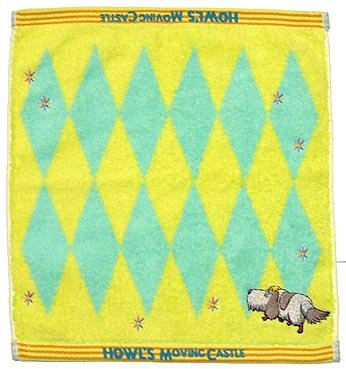 Howl's Moving Castle - Hand Towel - Heen Embroidered - yellow (new)