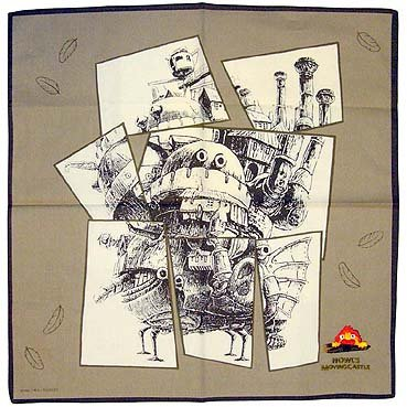 Howl's Moving Castle - Handkerchief - Calcifer Embroidered - beige (new)