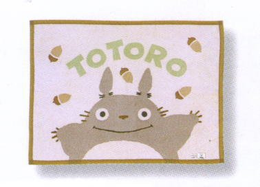 Ghibli - Totoro - Blanket (S) 70x100cm - Acylic & Carving - Omajinai -out of production-RARE(new)