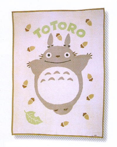 Ghibli - Totoro - Blanket (M) 100x140cm - Acylic & Carving - Omajinai - RARE (new)
