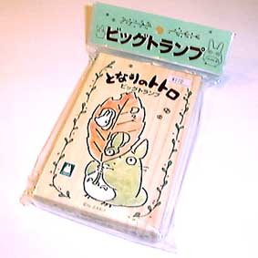 SOLD - Big Playing Cards - Totoro - Ghibli - Ensky - out of production (new)