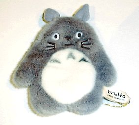 Coin Purse - Totoro - Ghibli - Sun Arrow (new)