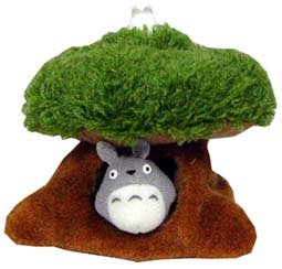 Plush Doll (S) - H10cm - Totoro & Sho Totoro & Tree House - Ghibli - Sun Arrow - 2006 (new)