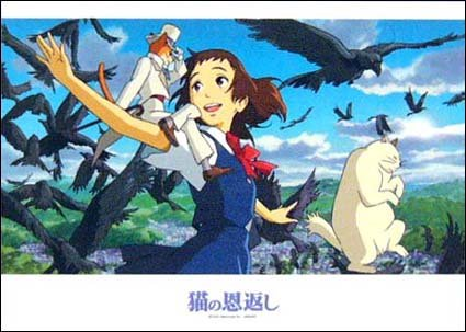 Ghibli - Cat Returns - 1000 Small pieces Jigsaw Puzzle (new)