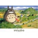 108 pieces Jigsaw Puzzle - satsukibare no hini - Totoro & Chu & Sho & Mei & Satsuki - Ghibli (new)
