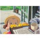 108 pieces Jigsaw Puzzle - mei no ohanayasan - Mei - Totoro - Ghibli (new)