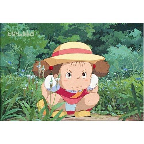 300 pieces Jigsaw Puzzle - mitsumeru saki wa - Mei - Totoro - Ghibli (new)