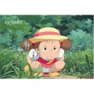 300 pieces Jigsaw Puzzle - mitsumeru saki wa - Mei - Totoro - Ghibli (new)