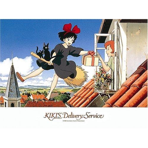 500 pieces Jigsaw Puzzle - otodokemono desu - Kiki & Jiji - Kiki's Delivery Service - Ensky (new)