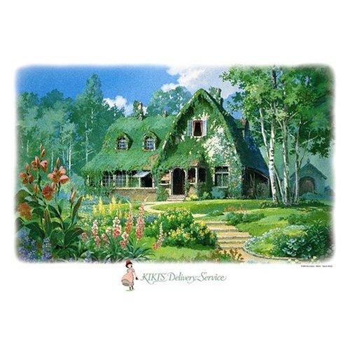 500 pieces Jigsaw Puzzle - okinotei - Okino House - Kiki's Delivery Service - Ensky (new)