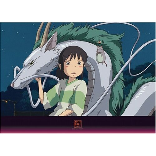Ghibli - Spirited Away - 500 pieces Jigsaw Puzzle (new)