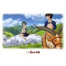 1000 pieces Jigsaw Puzzle - futari no omoi - Ashitaka & San - Mononoke - Ghibli - Ensky (new)