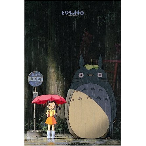 1000 pieces Jigsaw Puzzle - deai - Totoro & Chu & Sho Totoro & Satsuki - Ghibli (new)