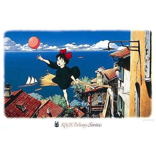 1000 pieces Jigsaw Puzzle - tsukamaete - Kiki - Kiki's Delivery Service - Ensky - Ghibli (new)