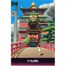 1000 pieces Jigsaw Puzzle - Yuya - Spirited Away - Ghibli - Ensky (new)