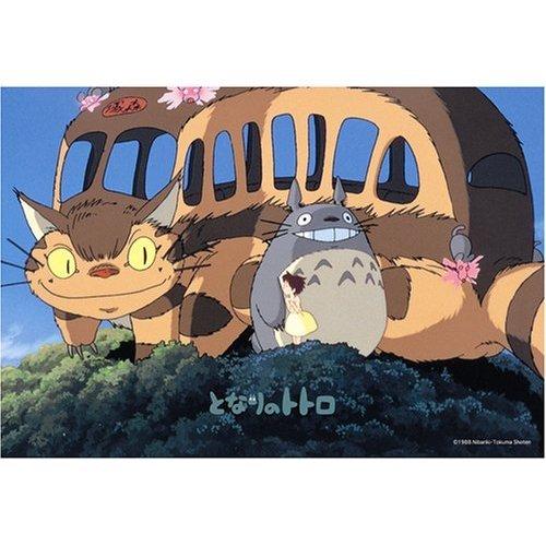 Ghibli - Totoro & Nekobus (Catbus) & Satsuki - 70 pieces Jigsaw Puzzle - kusunoki no teppen de (new)