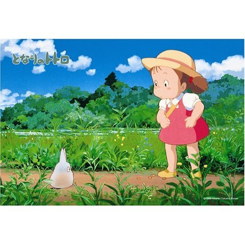 Ghibli - Sho Totoro & Mei - 70 pieces Jigsaw Puzzle - out of production - fushigi na deai (new)