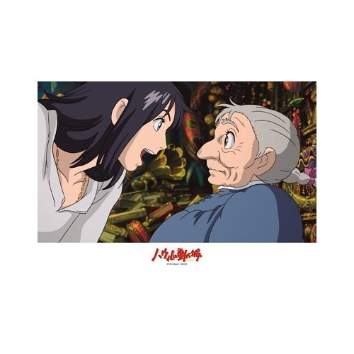 Ghibli - Howl's Moving Castle - 300 pieces Jigsaw Puzzle - futari no kakehiki (new)