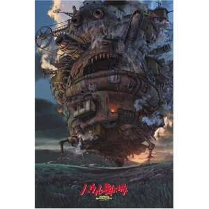 1000 pieces Jigsaw Puzzle - hauru no ugoku shiro - Howl's Moving Castle - Ghibli - Ensky (new)
