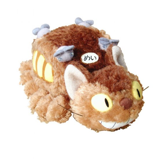 Fluffy Soft Plush Doll (S) - W19cm - Nekobus - Totoro - Ghibli - Sun Arrow - no production (new)