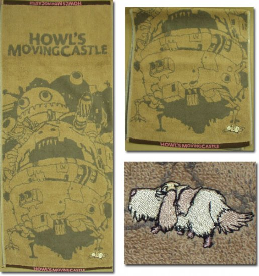 Howl's Moving Castle - Face Towel - Heen Embroidered - beige - SOLD OUT (new)