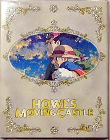 Ghibli - Howl's Moving Castle - Notepad - out of production - SOLD OUT (new)