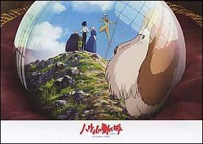 Ghibli - Howl's Moving Castle - 108 pieces Jigsaw Puzzle - houkoku wa happi endo (new)