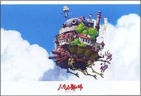 Ghibli - Howl's Moving Castle - 300 pieces Jigsaw Puzzle - aratana tabidachi (new)