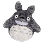Plush Doll - H15cm - Smile - Totoro - Ghibli - Sun Arrow (new)