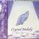 Ghibli - Hayao Miyazaki Collection (1) - Crystal Glass Melody (new)