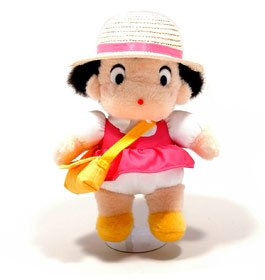 Plush Doll (S) - H25cm - Mei - Totoro - Ghibli - Sun Arrow (new)