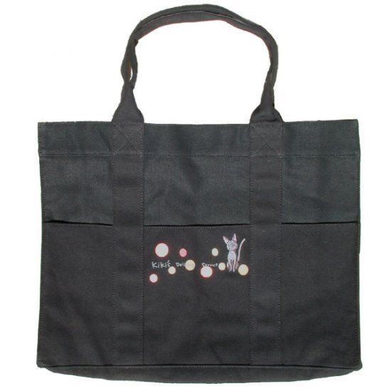 Ghibli - Kiki's - Jiji - Tote Bag - Jiji Embroidered - black - SOLD OUT (new)