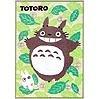 Ghibli - Totoro & Sho & Kurosuke - Blanket (L) 140x200cm - Acrylic & Carving - haoto - 2006 (new)