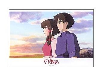 Ghibli - Tales from Earthsea / Gedo Senki - Therru & Arren - Jigsaw Puzzle - 300 Pieces - 2006 (new)
