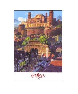 Ghibli - Tales from Earthsea / Gedo Senki - Palace - Jigsaw Puzzle - 300 Pieces - 2006 (new)
