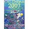 Ghibli - Kiki's Delivery Service - 2007 Wall Calendar - 2006 - SOLD OUT (new)