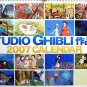 Ghibli - Collection - 2007 Wall Calendar - Ring Type - Reattachable - 2006 - SOLD OUT (new)