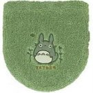 Toilet Lid Cover - Totoro Applique - Kurosuke Embroidered - Washlets - green - Ghibli (new)