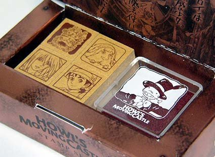 SOLD- 4 Stamp & Brown Ink Pad- Howl & Sophie & Heen - Howl's Moving Castle - no production (new)