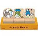 3 Stamps Set - Wooden Tray - made in Japan - Totoro & Sho & Kurosuke & Frog (new)