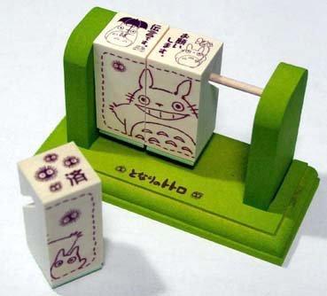 Ghibli - Totoro & Sho Totoro & Kurosuke & Frog - 3 Stamps Set - Swing - made in Japan (new)