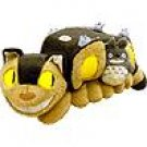 Plush Doll - Totoro Smile (S) & Nekobus (L) - Ghibli - Sun Arrow (new)